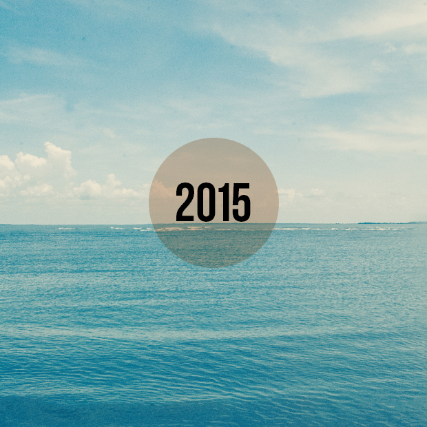 2015 ocean horizon photo